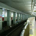 中野新橋を散歩