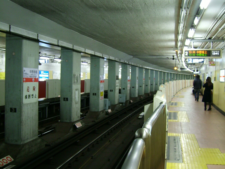 tokyometro-nakano-shimbashi-platform